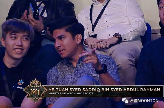 马来西亚青年与体育部长亲临M1现场观看比赛