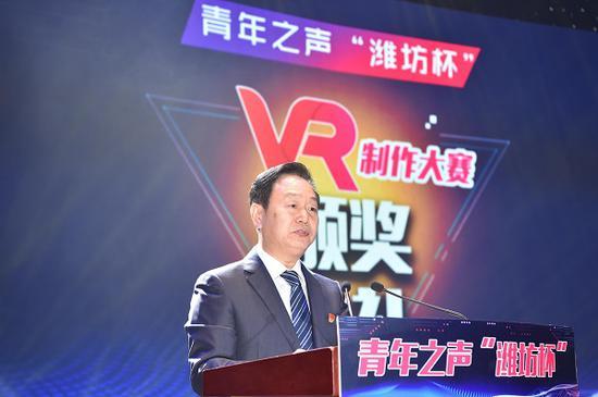 """谁做轻鸢壮远观 青年之声""""潍坊杯""""VR制作大赛圆满落幕"""