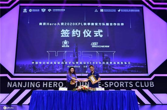 《【煜星在线平台】斯凯奇x Hero久竞强强联手 造电竞潮流文化 破茧成蝶 英雄归来》