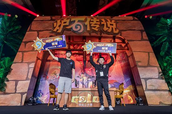 《炉石传说》黄金公开赛五周年三亚站圆满落幕