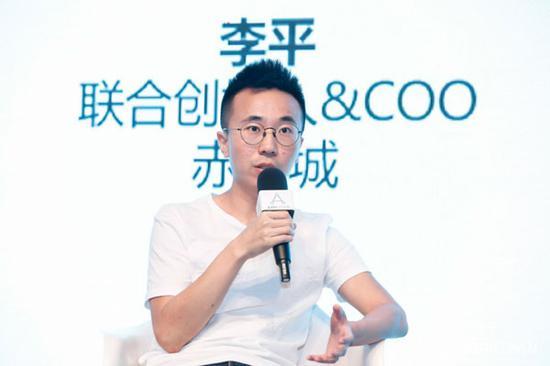 赤子城联合创始人&COO李平
