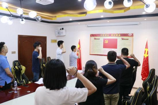 """喜迎建党98周年,国内首家""""电竞党支部""""成立"""