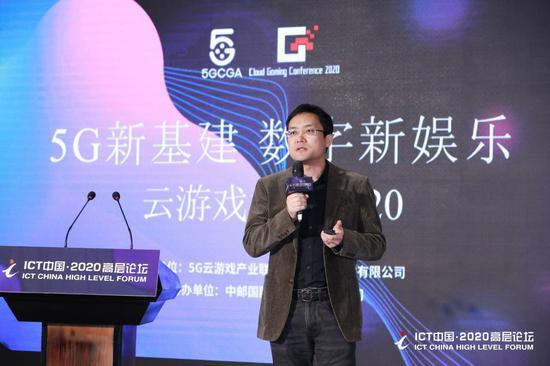 《【煜星公司】小沃科技亮相ICT中国•云游戏大会,共探5G泛视频新生态》