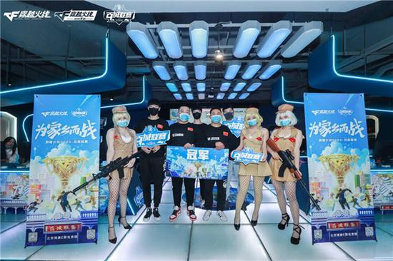 《【煜星代理平台】百城联赛掀起电竞潮流推动北京第三产业文化发展》