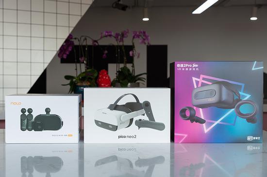 VR一体机平台横评,Pico Neo 2、NOLO X1 4K、奇遇2Pro,究竟哪款玩得住