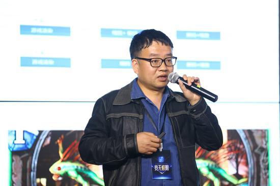 Intel顯卡軟件技術研發總監趙波分享