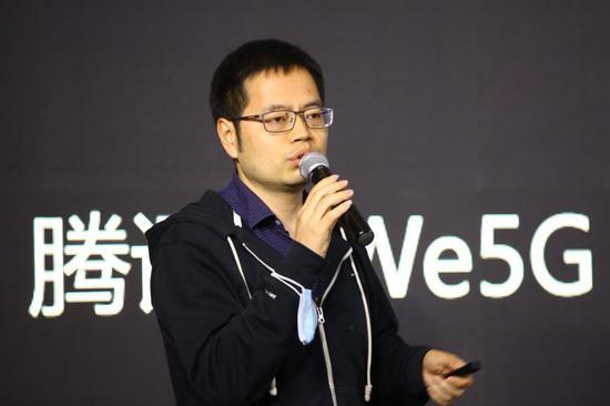 騰訊云通信副總經理王軍分享