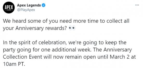《【煜星注册平台】《Apex英雄》官方宣布周年收集活动时间延长一周》