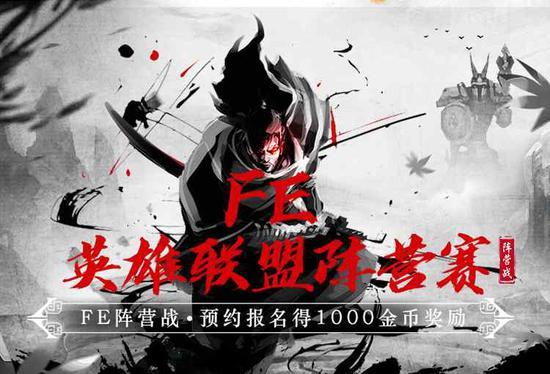 http://www.youxixj.com/redianxinwen/353045.html