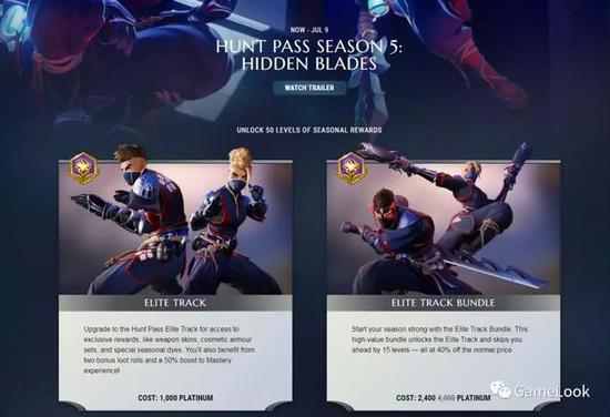 《无畏》的主要付费点Hunt Pass战令系统