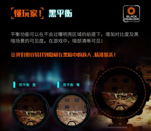 《【煜星注册平台】2K全能电竞屏!技嘉G27Q显示器火爆来袭》