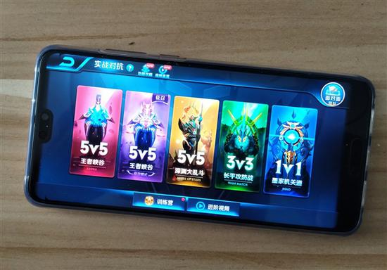 此外,实操后发现,华为P20等后续推出手机也做了一定程度的刘海屏界面优化。