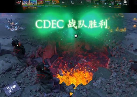 《【煜星平台网】DPL-CDA S2:虚空暴走,实力碾压!CDEC 2-0轻取iG.V》