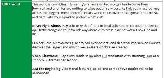 《战争机器5》新情报疑似曝光 可能于9月10日发售