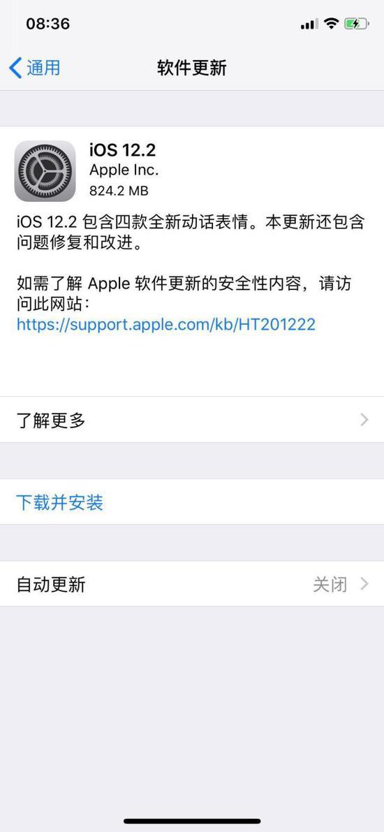 以下为iOS 12.2正式版更新内容大全:
