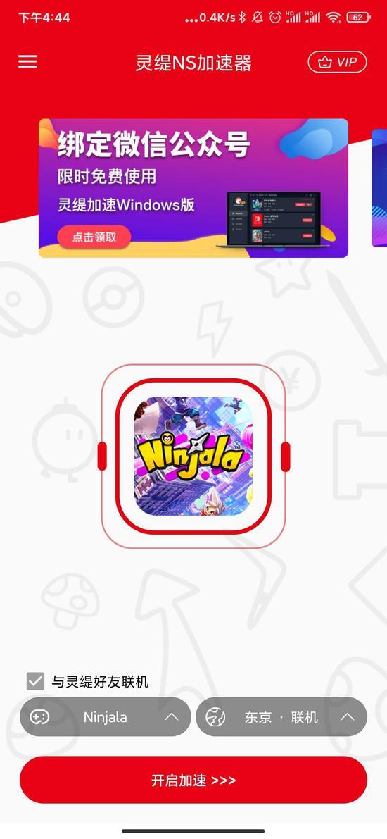 《【煜星在线平台】《Ninjala(泡泡糖忍战)》即将解封!最新游戏指南》