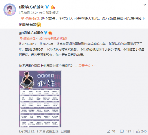 http://www.weixinrensheng.com/youxi/1004447.html