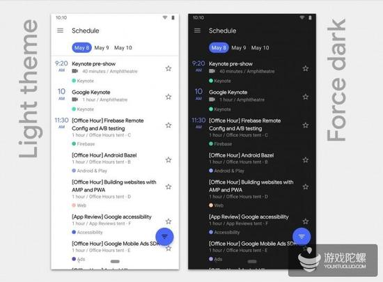 谷歌发布Android Q:设备更新不重启、支持5G网络