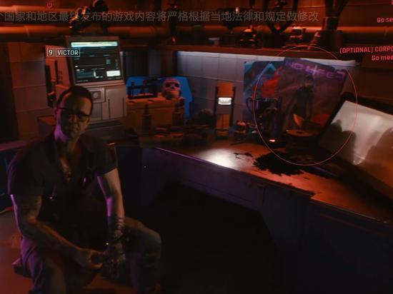 目前《赛博朋克2077》仍处于制作阶段,没有公布具体发售日期。