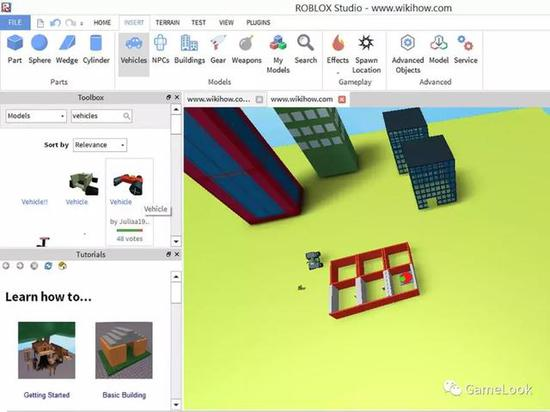腾讯联手数字创作工具Roblox诠释创新教育新形式