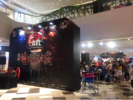 CBEL争霸赛上海站落幕