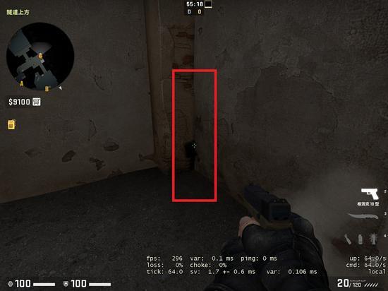 【天龙扑克】CSGO新更新:Dust2 B点天窗开启,附B洞封B门烟雾教程