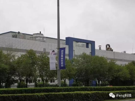 探访三星手机天津工厂:员工称没听说要关闭 不行换一家