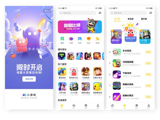 """OPPO小游戏日活破千万,更新""""萤火虫计划""""加码赋能开发者"""