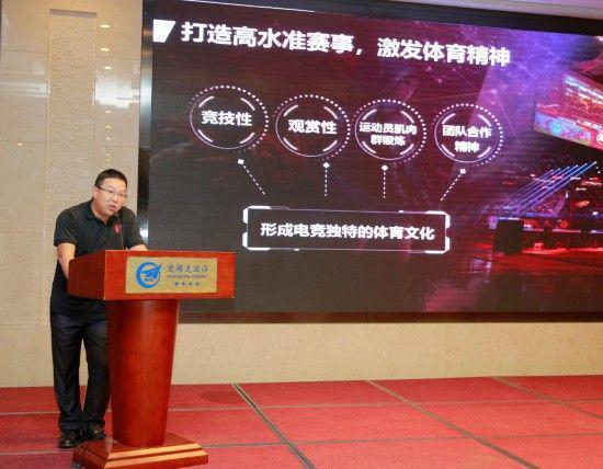 """完美世界游戏COO鲁晓寅围绕""""电竞的未来发展与文化担当""""发表主题演讲"""
