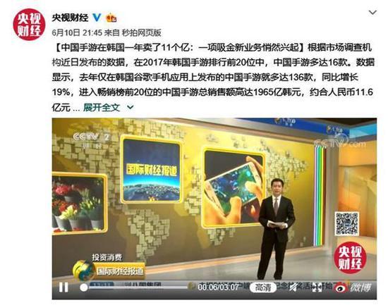 """游戏本地化制胜:""""华流""""逆袭韩国手游市场"""