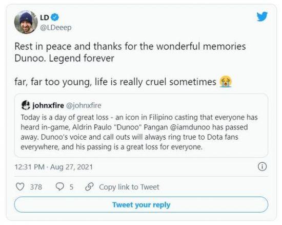 【蜗牛电竞】菲律宾DOTA2解说Dunoo因新冠肺炎离世