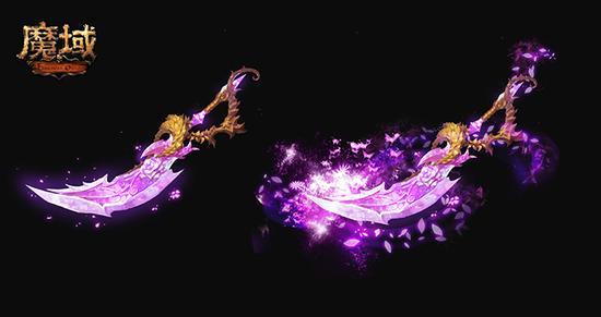 魔域稀世幻魂11月19日出世 完美演绎王者人生