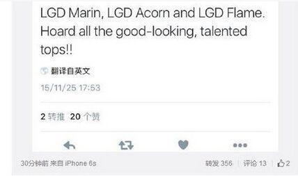 LGD官博辟谣 被开玩笑并没有没买Marin