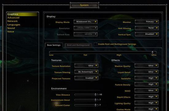 魔兽7.0界面设置调整预览:增加小血量资源条