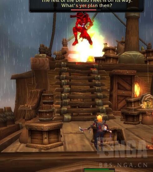 魔兽世界7.0前瞻:盗贼狂徒专精神器命运获取流程