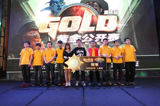炉石黄金公开赛重庆站落幕 浪味仙夺冠