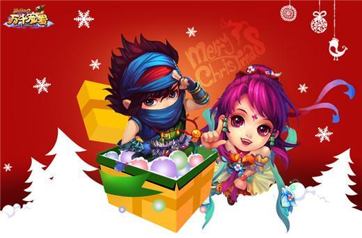 图片: 图4+节日典藏版法印+最炫酷的圣诞好礼.jpg