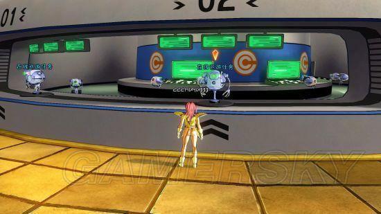 《龙珠超教程》联机图文宇宙攻略_网络游戏_织金洞自助游蚂蜂攻略窝图片
