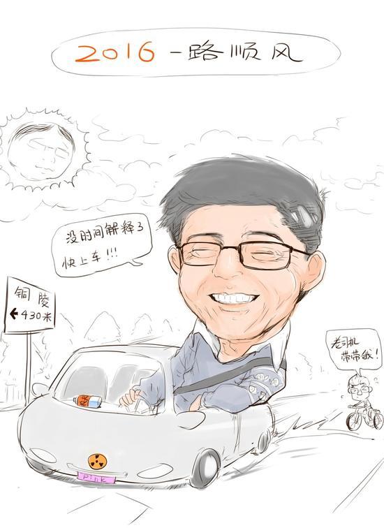 GL漫画新年贺礼:萌系风格DOTA2手机壁纸