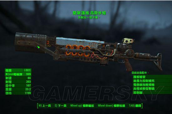 《v属性4》最强属性武器详解攻略_单机游戏_攻略秘籍calculator通关游戏图片