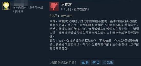 Konami无悬念登顶 外媒评2015年最让失望游戏事件