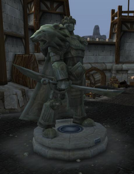 洛戈什雕像