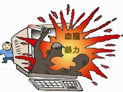 """新华网:该狠狠管管那些涉黄涉暴的""""网络直播""""了"""