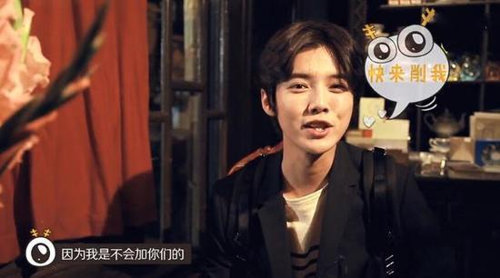 国民小鲜肉鹿晗游戏成瘾 lol账号曝光
