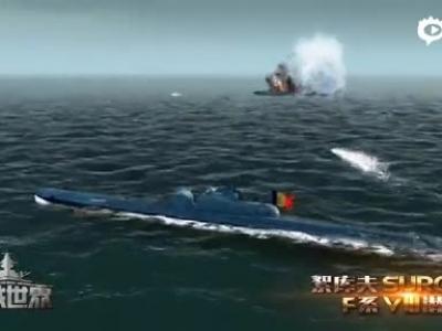 《海战世界》大型版本新船介绍视频