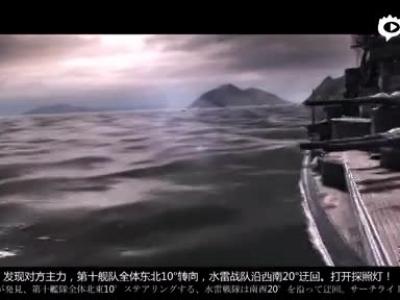 《海战世界》7.10全新版本 水侦、旗舰战重磅登场