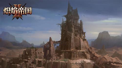 炽焰帝国2最新图片