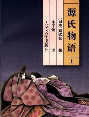 日本寄东西到中国邮费