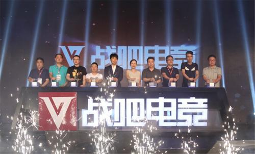 盛天网络发布快乐电竞战略 剑指大众玩家蓝海