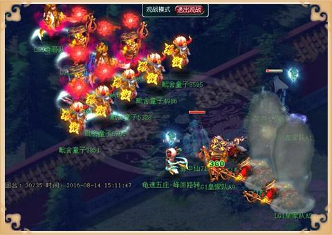 《梦幻西游》两广赛区1冠亚军争夺战图文介绍